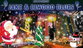 Jake & Elwoods Christmas Party 2020