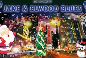 The Blues Brothers Christmas Party 30th Novem